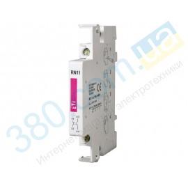 Блок- контакт RN-11 (1NO+1NC) (для типа RD) ETI (2464070 )