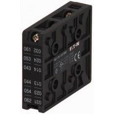 Доп. контакт Moeller/EATON HI21-P5-125/160E (280963)