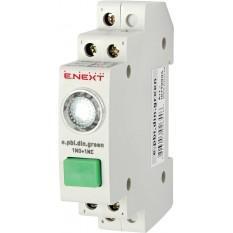 i0790004 Кнопка з індикатором на DIN-рейку e.pbi.din.green, зелена