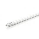 Лампа Philips ESSENTIAL LEDtube 1200mm16W840 T8 AP